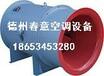 空调静压箱厂家_什么品牌空气能热水器好_养殖专用暖风机
