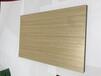 不燃工程装饰板高品质冰火板,洁净板