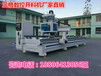 江苏南京板式家具生产线品牌衣柜自动上下料设备厂家