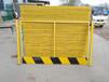 基坑護欄的標準規格