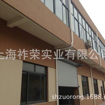 上海祚荣实业有限公司