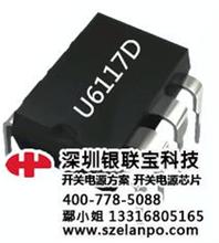 开关电源芯片_银联宝科技_8脚开关电源芯片