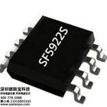 银联宝科技图充电器芯片青岛充电器芯片