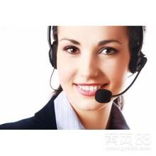 金华好太太油烟机官方网站各点售后服务维修咨询电话欢迎您!