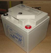 KSTAR科士达6-FM-38铅酸免维护蓄电池