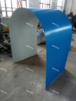 彩鋼瓦弧形防雨罩-皮帶輸送機防塵罩-良心企業-機架寬1350安裝B1000