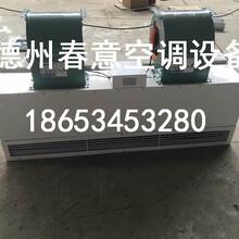 风机盘管开关_家用空调配件_直热式热泵
