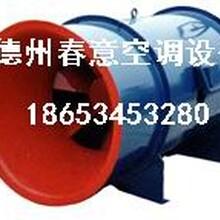 新风换气机报价_中央空调清洗_轴流风扇12038
