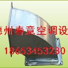 立柜式风机盘管厂家_泳池专用空气源热泵_优质风幕机价格