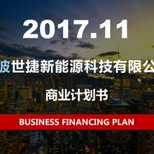 温州温州利万投资新三板股权投资管理不二之选