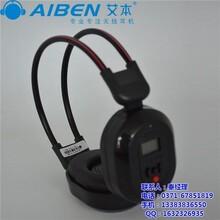 教学耳机艾本耳机四六级无线教学耳机