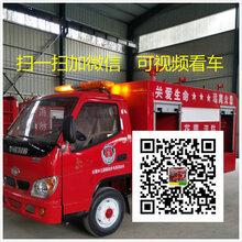 新款唐骏小骏马3吨消防车价格
