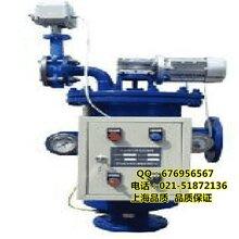 自清洗过滤器DN250