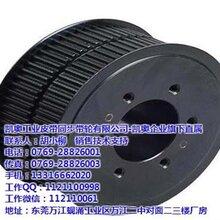 揭阳同步带轮凯奥同步轮计算设计同步带轮工厂