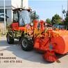 裝載機式道路清掃機道路清掃機天潔機械