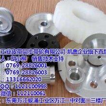 内蒙古同步带轮凯奥同步轮计算设计14M同步带轮