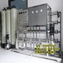 化工化妆品行业纯水设备