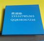 活力柔道垫子生产厂家在线咨询柔道垫子专用柔道垫子价格图片