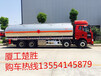 20吨22吨26吨30吨36吨40吨铝合金液罐油罐车运油车低价处理