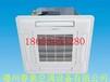 空调静压箱厂家_空气能热水器与电热水器哪个好_矿用轴流式通风机哪家好