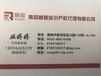 机械类专利转让包授权申请可评职称青岛融智更专业
