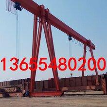 供应二手双梁天车旧车间天吊行吊10吨16吨20吨32吨