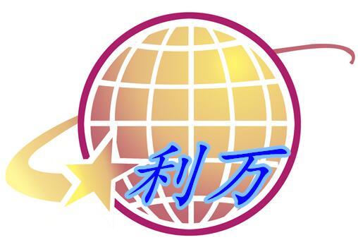 温州零零发企业管理咨询有限公司