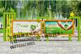 湖南益阳宣传栏供应厂家直销全国供应