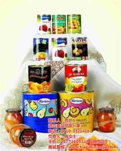 襄陽市食之味商貿有限公司_進口餅干代理_西藏進口餅干圖片