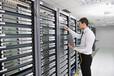 企业如何辨识出优质香港服务器租用商
