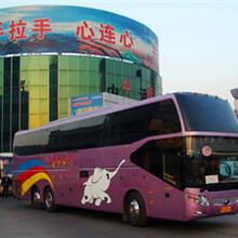 郑州到西安大巴长途卧铺汽车随车电话图片