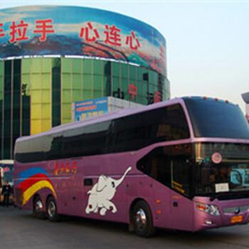 郑州到广州大巴汽车线路直达车