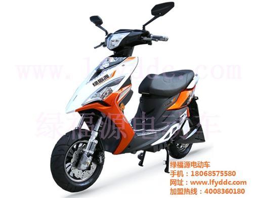 二轮电动车,绿福源电动车,二轮电动车招商价格
