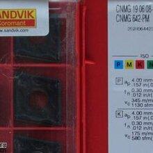 杭州高价回收数控刀具轴承量具