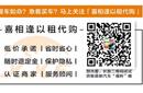 丽江车寻人喜相逢汽车分期弹个车模式VIP正在启动中图片
