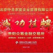 悅天使集團江蘇蘇州分公司昆山旗艦店圖片