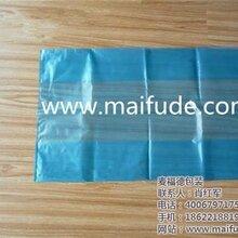 台州防锈袋防锈袋生产商家麦福德包装轴承防锈袋