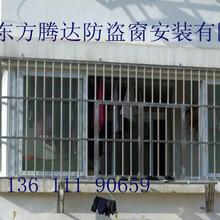北京门头沟龙泉安装防护栏阳台防盗窗安装防盗网图片