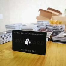 乐享还呗信用卡管家广大持卡人用户的福音