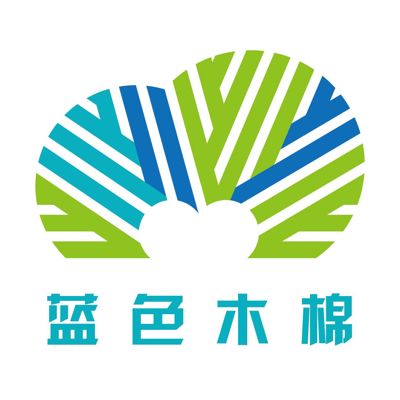 北京藍色木棉藝術設計有限公司