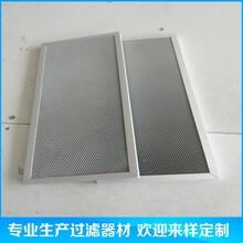优质二氧化钛板光触媒光催化过滤网尺寸可定制图片