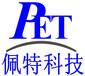 PCBA加工PCB定制SMT贴片佩特电子科技