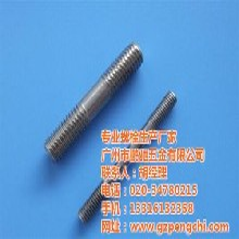 珠海地脚螺栓哪家地脚螺栓价格便宜地脚螺栓品牌
