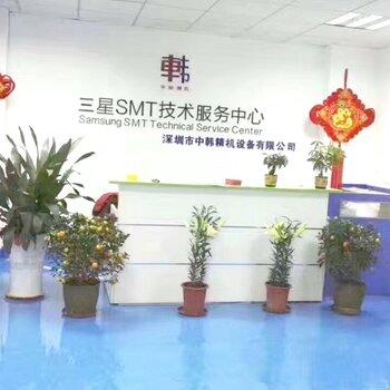 深圳市中韩精机设备有限公司