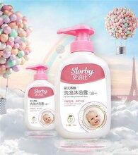 婴儿洗发沐浴露代理俊发卫品