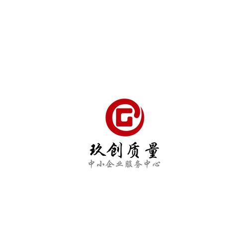 石家庄玖创质检技术服务有限公司