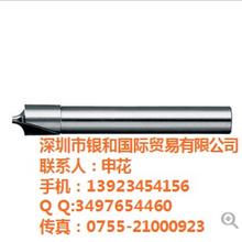 日进图销售NS铣刀PCDSENS铣刀