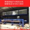 北京天津制冰機冰塊機廠家直銷