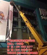 萝岗区吊车出租电话_吊车出租_广州高空作业车租赁