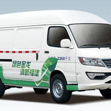上海新能源货运车租赁物流车以租代购送沪牌+营运证分期购